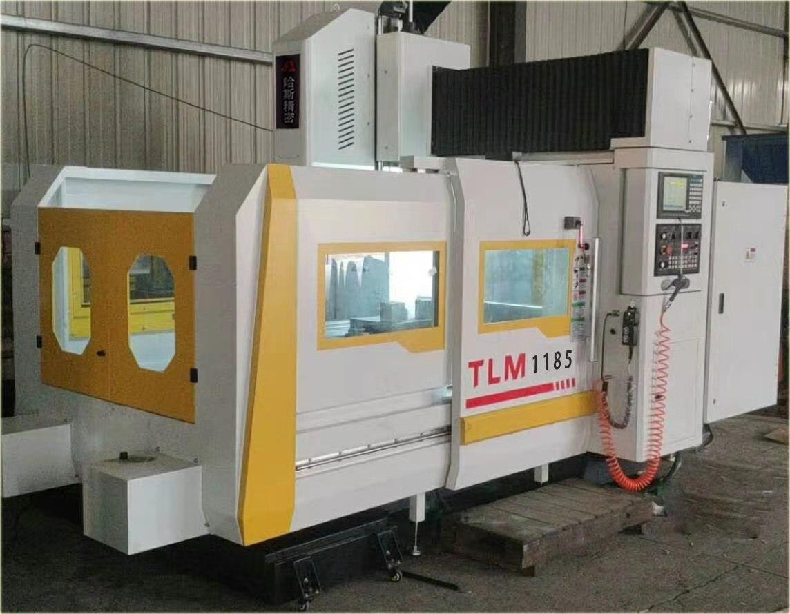 TLM-1185龙门加工中心